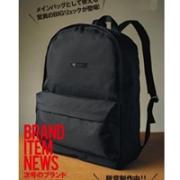 日本smart杂志2018年1月刊 送 tk. TAKEO KIKUCHI 后背包
