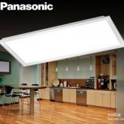 Panasonic 松下 HHLA1204K 厨房灯集成吊顶灯