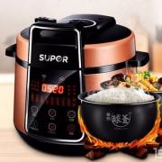 SUPOR 苏泊尔 CYSB50YSW21QTA-100 球釜双胆 电压力智能电饭煲  5L