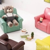 kuka 顾家家居 儿童沙发 多色¥499包邮