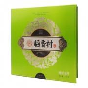 稻香村 糖醇福月月饼礼盒450g