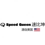 Speed Queen是哪个国家的牌子?