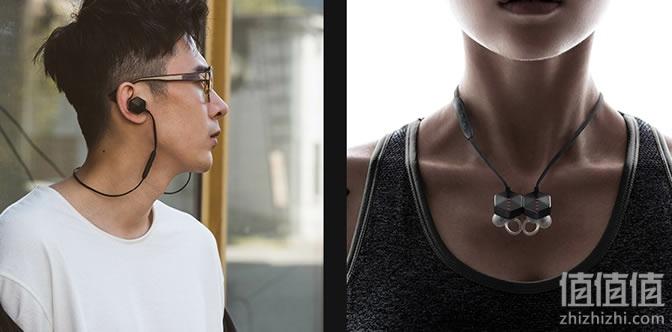 FIIL Carat Lite 无线蓝牙耳机