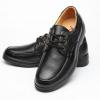 好穿的男士皮鞋有哪些?4款男士皮鞋推荐