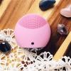 手快!Foreo Luna MINI 2洗脸刷 粉色直邮国内到手87欧(680元)