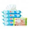 gb好孩子婴儿海洋湿巾新生儿湿纸巾80片4包