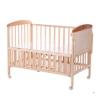 gb好孩子实木无漆多功能婴儿床