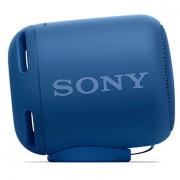 SONY 索尼 SRS-XB10 便携无线音箱入手体验