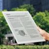 大法黑科技,Sony DPT-RP1 13.3英寸电纸书开箱及详细评测