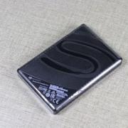 Seagate 希捷 Backup Plus 升级版移动硬盘开晒