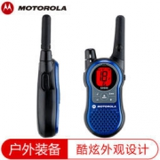 MOTOROLA 摩托罗拉 SX608 对讲机