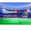 Konka/康佳 G55U 55英寸4K高清无边框人工智能液晶电视机