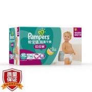 Pampers 帮宝适 超薄干爽 婴儿拉拉裤 XL108片*2件+加大号XL72片*2件