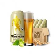 Würenbacher 瓦伦丁 小麦啤酒 500ml*24听/箱 *2件