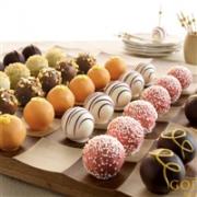 Godiva 歌帝梵 奢华至尊松露巧克力礼盒24粒 每款2粒