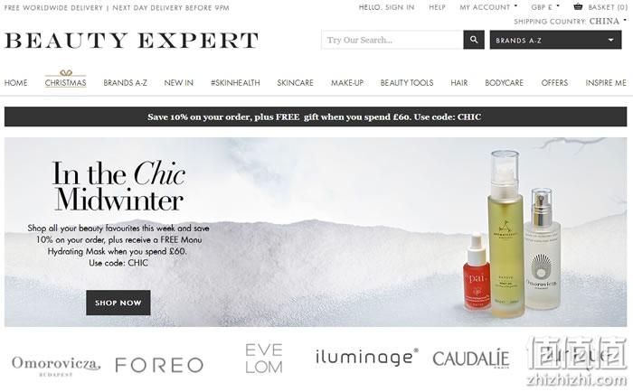 黑五不能错过的11个海淘直邮中国的护肤品、化妆品网站