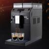 Saeco LIRIKA意式全自动咖啡机