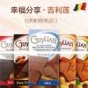 Guylian吉利莲 54%黑巧克力排块 100g