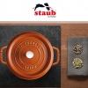 Staub珐琅铸铁锅 24cm