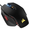 Corsair 海盗船 M65 PRO RGB FPS游戏鼠标(亚马逊美国畅销商品)