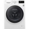 LG WD-M51ANF40 8公斤直驱变频智能洗烘一体滚筒洗衣机