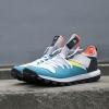 Adidas 阿迪达斯 Kolor Response Trail 联名款徒步鞋