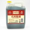 恒顺 山西陈醋2250ml10.9元(可满200减20)