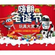嗨翻圣诞节# 京东超市 儿童玩具大赏