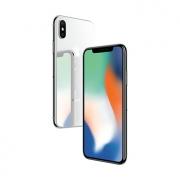 Apple苹果 iPhone X 256GB(银色)全网通4G手机