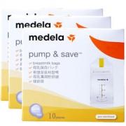 Medela 美德乐 储奶袋 (10片*3盒装+赠送5片) *2件