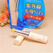 DHC新款UV防紫外线淡化唇纹保湿润唇膏1.5g