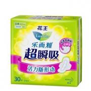 Laurier花王乐而雅 日用卫生巾22.5cm*30片