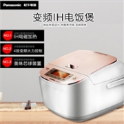 Panasonic 松下 SR-ANY181-P IH电磁加热电饭煲5L+凑单品