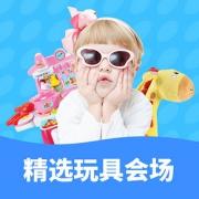 玩赚圣诞节# 京东 精选玩具会场