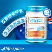 Life Space儿童益生菌粉(调节肠胃/增强免疫力) 60g
