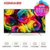 KONKA 康佳 A55U 55英寸 4K智能LED液晶电视2299元包邮(需用券)
