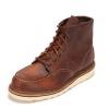 Red Wing 1907 男士工装靴