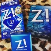 ROHTO乐敦 Z!PRO超清凉感8+眼药水12ml