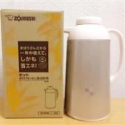 ZOJIRUSHI 象印 AG-LB10 不锈钢保温瓶 1L  粉色款