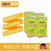 德国APO药房:Salus Floradix 维生素B族补血补铁片剂84粒*4盒