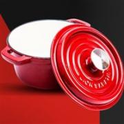 LION SABATIER 赛巴迪 莫奈系列珐琅铸铁锅红色 20cm