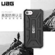UAG 苹果iPhone8/iPhone7防摔手机壳/保护套   探险者系列 4.7英寸白色