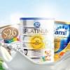澳洲进口奶粉品牌排行榜10强