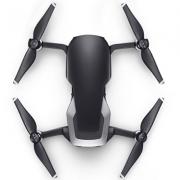 "DJI 大疆 ""御""Mavic Air  4K无人机全能套装开箱"