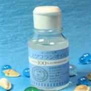 平价HABA!Original 补水保湿 抗敏修护 角鲨烷 美容油 75ml
