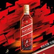 限Plus会员! JOHNNIE WALKER 尊尼获加 苏格兰威士忌红牌敢红瓶限量版 700ml*2瓶 送苏打水*4瓶