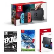 Nintendo 任天堂 switch《异度神剑2》同捆版主机套装
