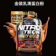 MUSCLETECH 肌肉科技 金牌乳清蛋白粉 巧克力味 2510g*3