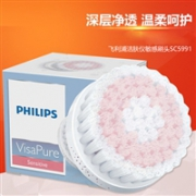 Philips 飞利浦洁面仪敏感型刷头 多型号适用