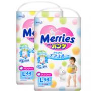 Kao 花王 Merries 婴儿拉拉裤 L44片*2包 *4件    474元包邮(需用券)
